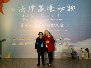 Professor Joyce Tischler and Dean Pamela Frasch at the 11th Asia for Animals Symposium in Dalian,...