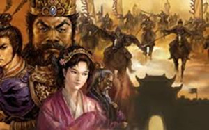 Romance of Three Kingdoms by LUO Guanzhong